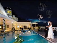 Have your large or small wedding at Reunion. Create beautiful memories!