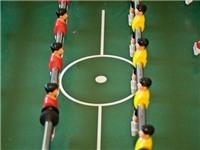 Game Foosball