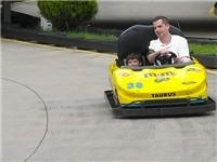 Fun n' Wheels - Amusement Park in Orlando