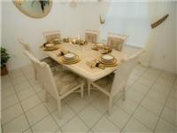Nice spacious dinning room