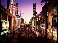 Universal Studios City Walk - Shopping Center in Orlando