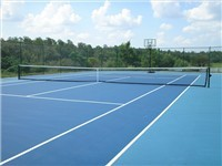 Highgate Park Tennis
