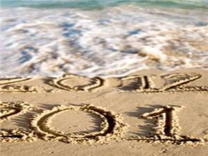 A Happy New Year  2013 to ALL!  Thank you for seventeen years of loyal patronage.  Properties