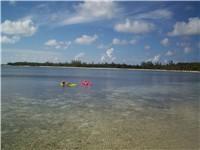 Nearby Coco Bay Beach