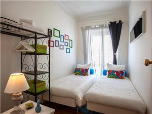 Bedroom 3 (with 2 single beds)