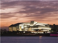 Adrienne Arsht Center - Theatre in Miami