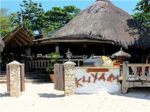 Boutique Hotel in Negril