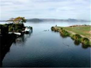 Lake House in Rotorua