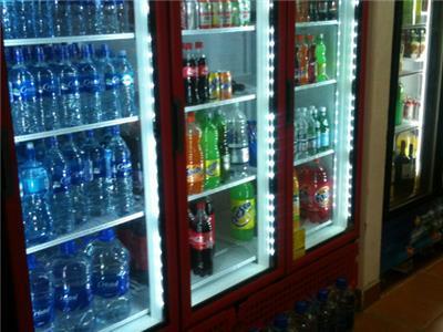 Wilmart Store Refrigerator
