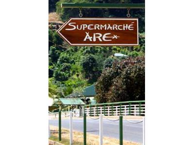 Supermarché ARE